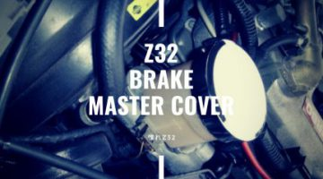 Z32 ブレーキマスタシリンダーカバー装着